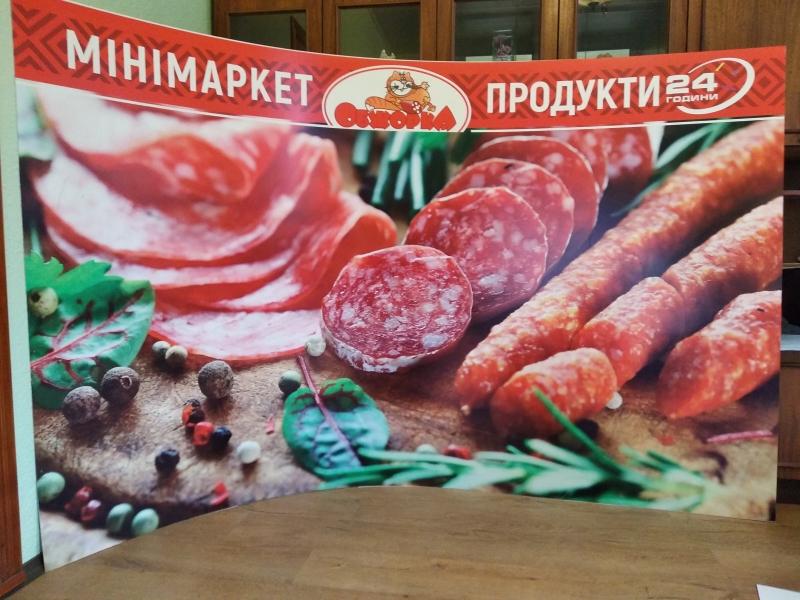 Печать на Оракале в Одессе