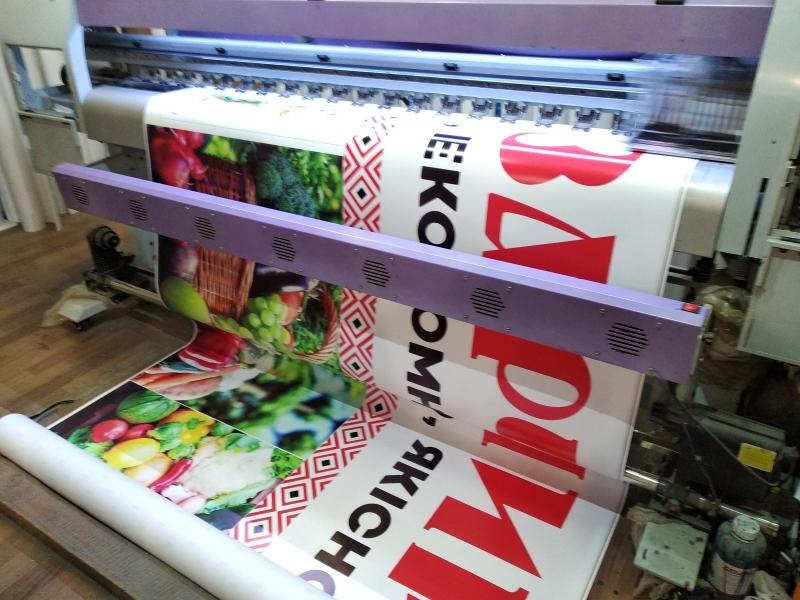 Печать на оракале Одесса