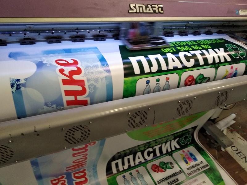 Печать на пленке Оракал в Одессе