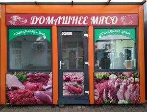 печать на оракале Одесса реклама магазина, реклама Оракал одесса, заказать печать на оракале одесса