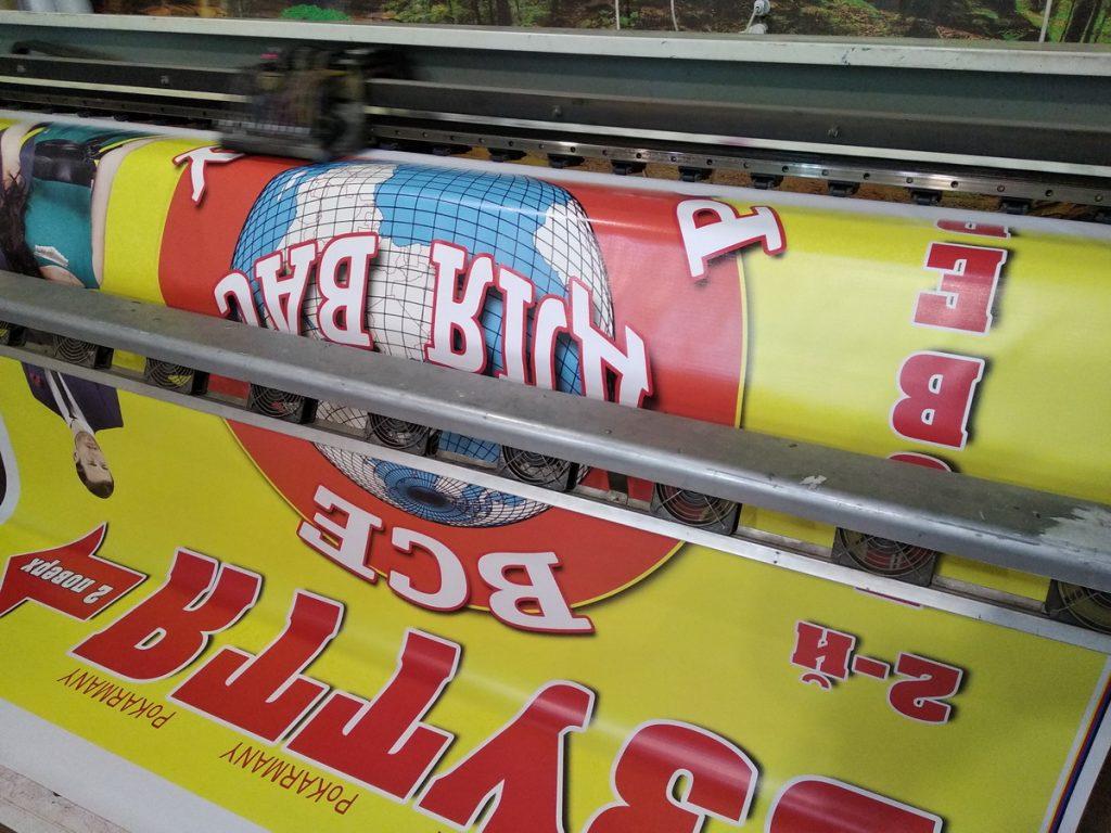 Pechat na bannere Odessa