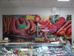Pechat bannera v Odesse