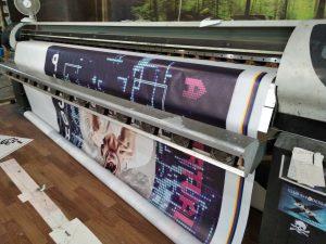 Печать на баннерной сетке Одесса
