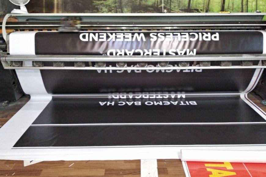 Широкоформатная печать в Одессе 3100мм