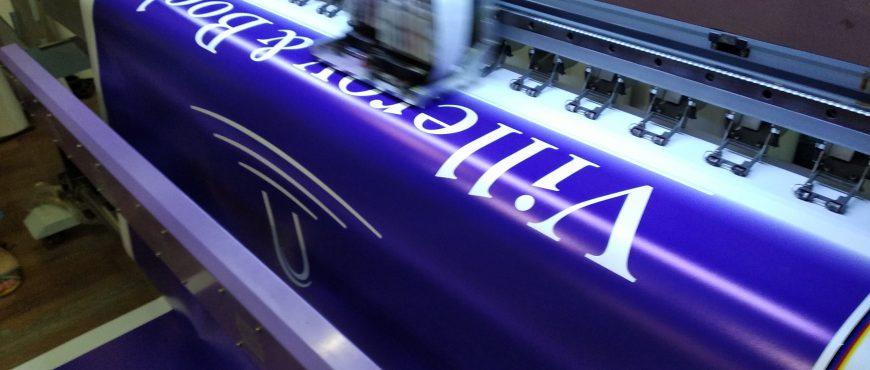 заказать печать на Оракале Одесса