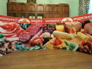 Raspechatka na orakale v Odesse